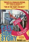 East Side Story