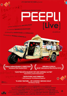 "Poster art for ""Peepli Live"""