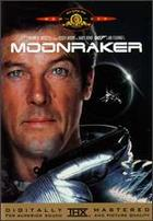 Moonraker Plot Summary | RM.