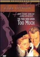 CLASSIC SERIES: The Man Who Knew Too Much (1956)