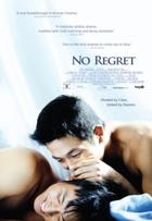 "Poster art for ""No Regret."""