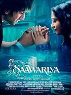 Poster art for &quot;Saawariya.&quot;