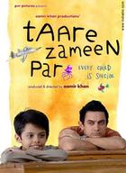 Poster art for &quot;Taare Zameen Par.&quot;