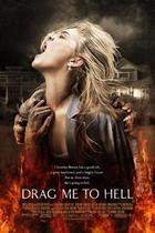 Poster art for &quot;Drag Me to Hell.&quot;