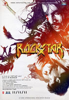 Poster art for &quot;Rockstar.&quot;