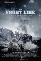 Poster art for &quot;The Front Line.&quot;