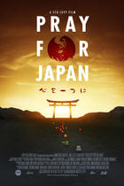 Poster art for &quot;Pray for Japan.&quot;