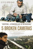 "Poster art for ""5 Broken Cameras."""