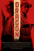 "Poster art for ""Dragon."""