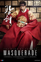 Poster art for &quot;Masquerade.&quot;