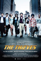 Poster art for &quot;The Thieves.&quot;