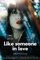 Poster art for &quot;Like Someone in Love.&quot;
