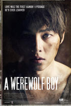 Poster art for &quot;A Werewolf Boy.&quot;