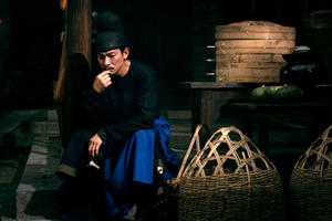Andy Lau as Detective Dee in ``Detective Dee and the Mystery of the Phantom Flame.''