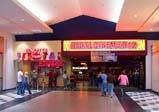 Regal Northtown Mall Stadium 12