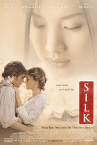 "Poster art for ""Silk."""