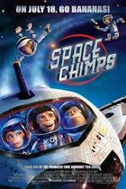 "Poster art for ""Space Chimps."