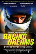 "Poster art for ""Racing Dreams."""