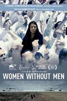"Poster art for ""Women Without Men."""