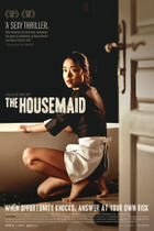 "Poster art for ""The Housemaid"""