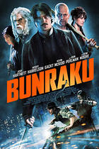"Poster art for ""Bunraku."""