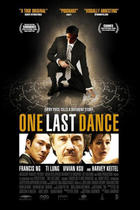 "Poster art for ""One Last Dance"""