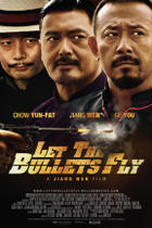 "Poster art for ""Let The Bullets Fly."""