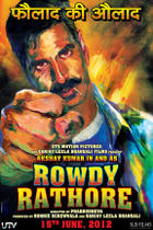"Poster art for ""Rowdy Rathore."""