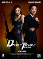 "Poster art for ""Double Trouble."""