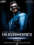"Poster art for ""Mugamoodi."""
