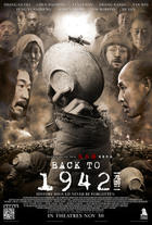 "Poster art for ""Back to 1942."""