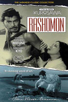 "Poster art for ""Rashomon."""
