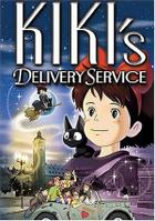 "Poster art for ""Kiki's Delivery Service."""