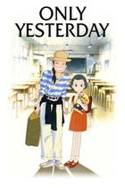 "Poster art for ""Only Yesterday."""
