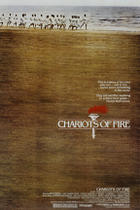 "Poster art for ""Chariots of Fire."""