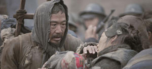 "Guoli Zhang in ""Back to 1942."""