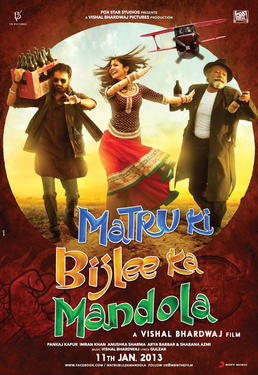 "Poster art for ""Matru ki Bijlee ka Mandola."""