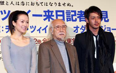 "Zhang Ziyi, Seijun Suzuki and Jo Odagiri at the press conference of ""Tanuki Goten."""