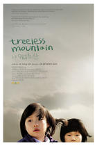"Poster Art for ""Treeless Mountain."""