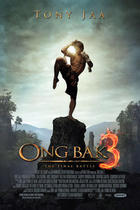 "Poster art for ""Ong Bak 3"""