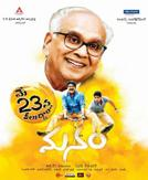 Manam showtimes and tickets