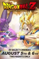 Dragon Ball Z: Battle of Gods showtimes and tickets