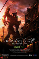 Evangelion: 1.0 You Are (Not) Alone showtimes and tickets