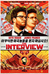 The Interview showtimes and tickets
