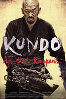 Kundo: Age of the Rampant showtimes and tickets