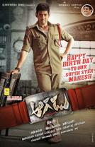 Aagadu showtimes and tickets