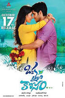 Oka Laila Kosam showtimes and tickets