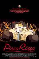 Porco Rosso showtimes and tickets