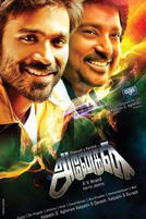 Anegan showtimes and tickets
