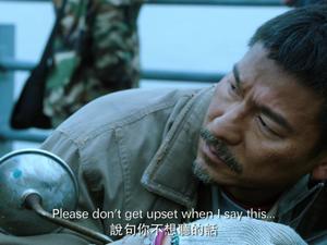 Lost And Love (Shi Gu) (Us)